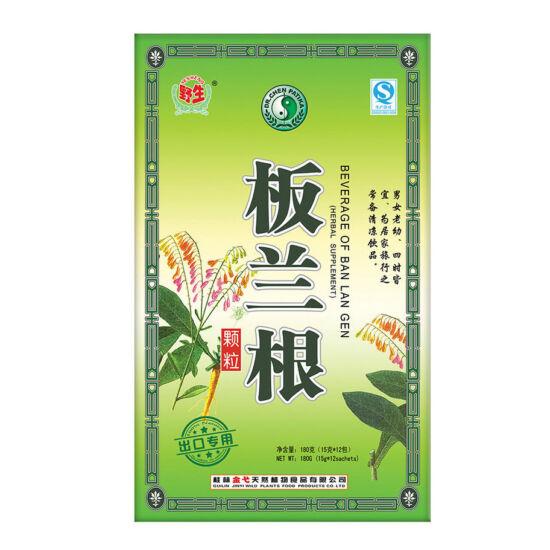 Dr.Chen Banlangen instant tea