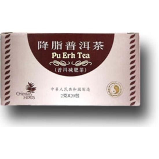 Dr.Chen Jiangzhi san puerh tea filter